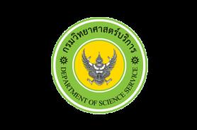 กฎกระทรวงแบ่งส่วนราชการกรมวิทยาศาสตร์บริการ กระทรวงการอุดมศึกษา วิทยาศาสตร์ วิจัยและนวัตกรรม พ.ศ. ๒๕๖๔