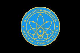 กฎกระทรวงแบ่งส่วนราชการสำนักงานปรมาณูเพื่อสันติ กระทรวงการอุดมศึกษา วิทยาศาสตร์ วิจัยและนวัตกรรม พ.ศ. ๒๕๖๔